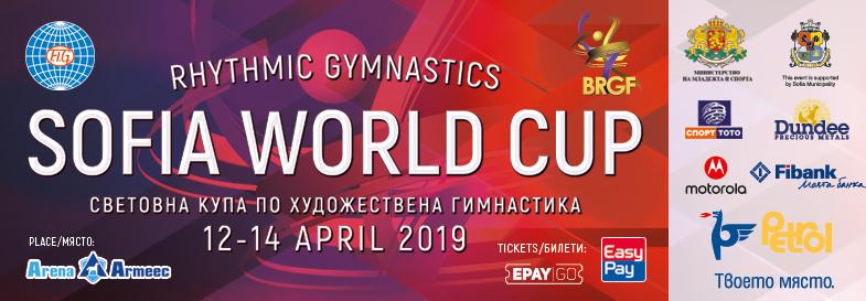 Световната купа по художествена гимнастика 2019