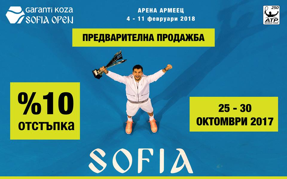 Garanti Koza Sofia Open 2018
