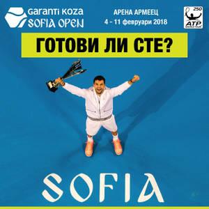 GarantiKoza SofiaOpen 2018