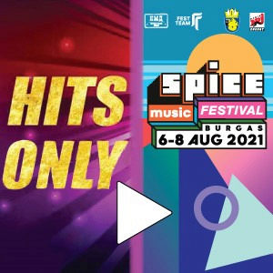 Hits Only – All Stars