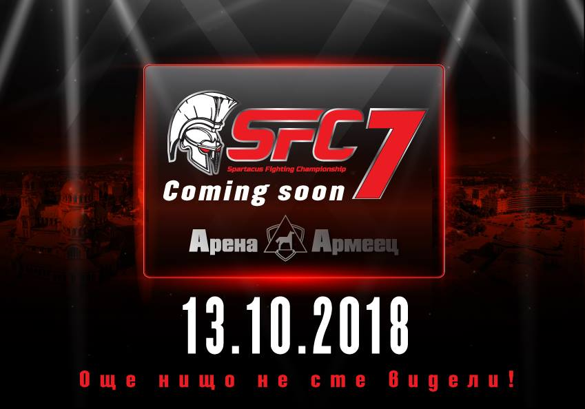 Spartacus fighting championship