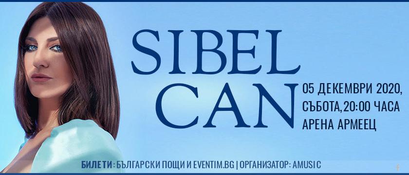 Сибел Джан