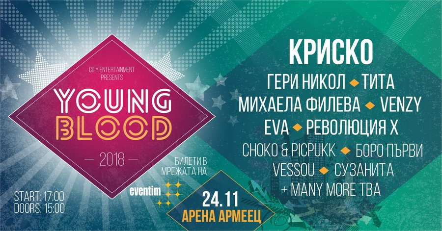 YOUNG BLOOD 2018