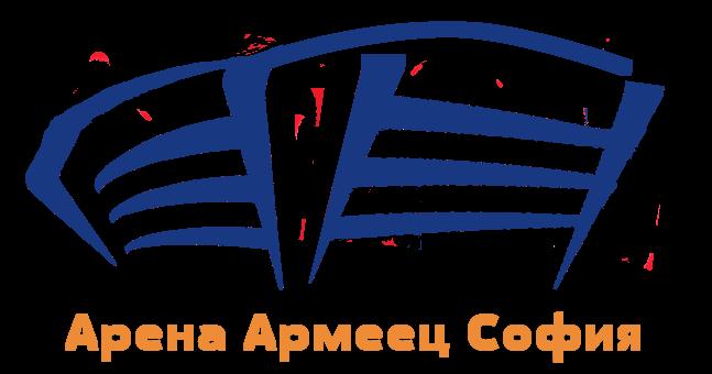 arena_armeec_sofia_logo